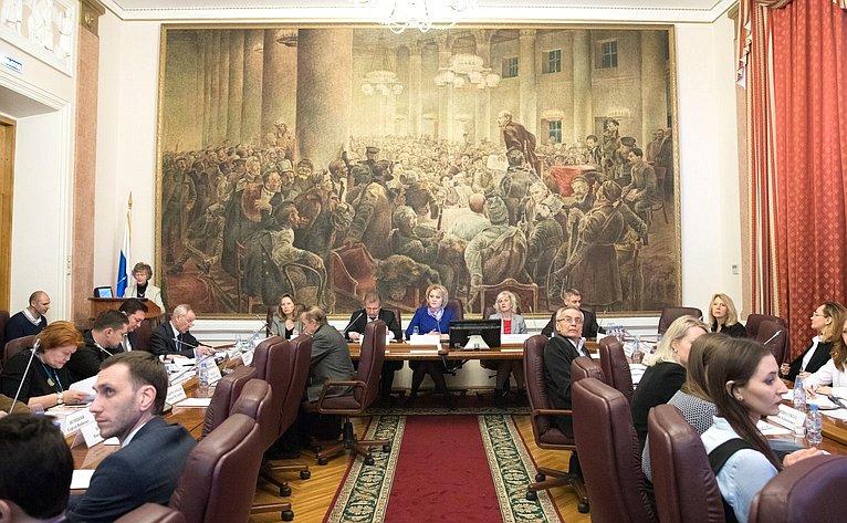 Лилия Гумерова проведет «круглый стол» натему «Региональные бренды: опыт, задачи, перспективы»