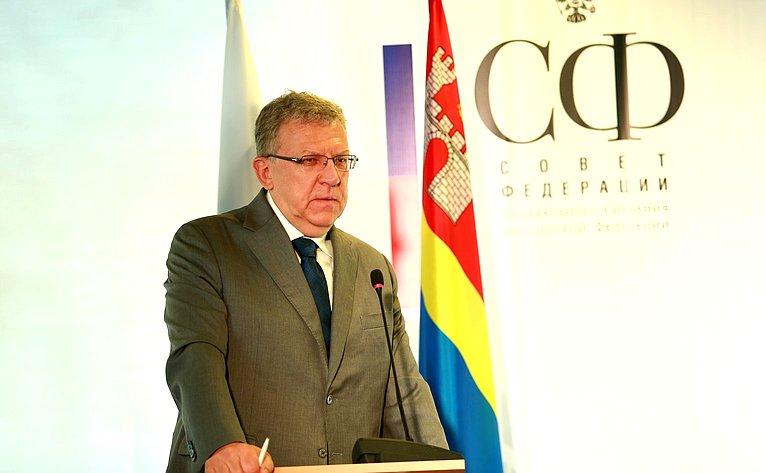 Председатель Счетной палаты Российской Федерации Алексей Кудрин