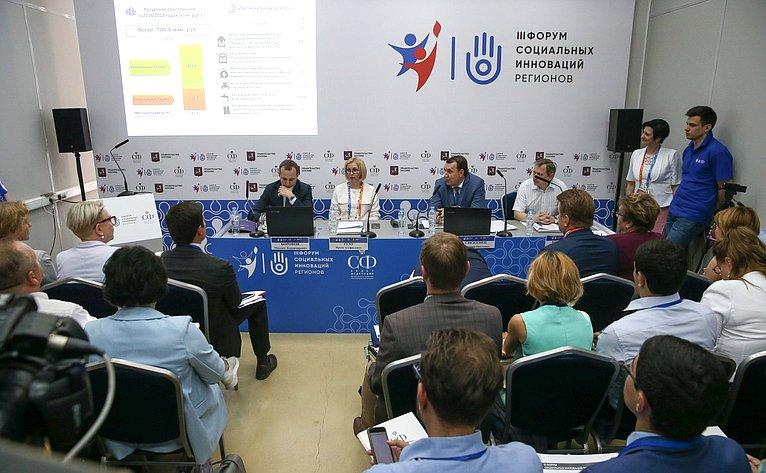 Экспертная дискуссия «Комплексное развитие сельских территорий: инновационные подходы»