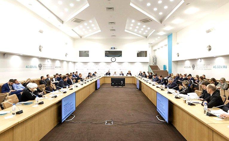 Заседание «круглого стола» натему «Механизмы внебюджетного финансирования иопыт реализации энергоэффективных инвестиционных проектов всубъектах Российской Федерации»