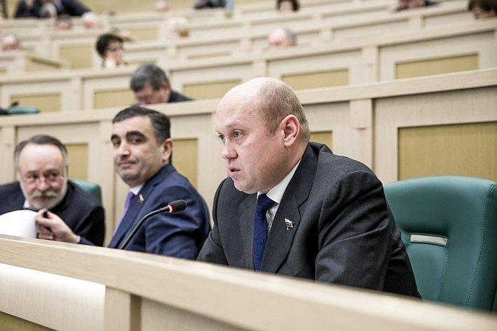 366-е заседание Совета Федерации Батин