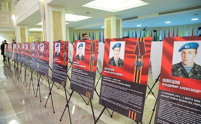 Открытие мемориальной выставки «Аллея памяти», посвященной 20-летию подвига воинов-десантников 6 роты 104-го гвардейского парашютно-десантного полка