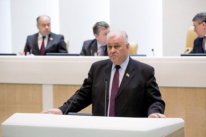 369-е заседание Едалов