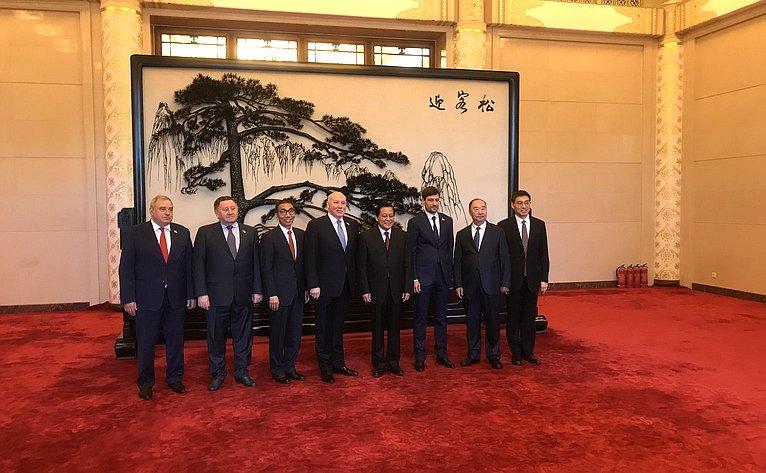 Делегация Совета Федерации вКитае