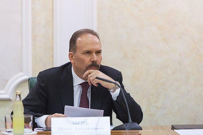 Заседание совета при Председателе СФ по вопросам жилищного строительства и содействия развитию ЖКХ Мень