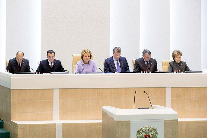 Президиум 380-е заседание Совета Федерации