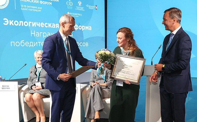 Стратегическая сессия «Женщины засохранение планеты: создавая наше будущее» врамках Третьего Евразийского женского форума