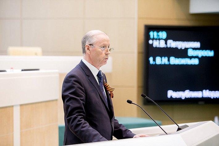 373-е Заседание Совета Федерации Петрушкин