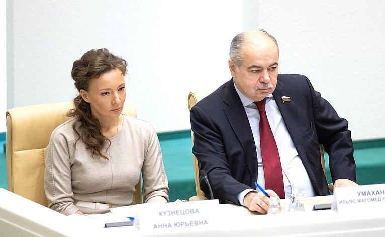 Анна Кузнецова иИльяс Умаханов