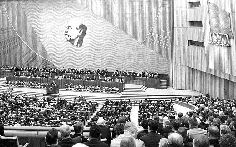 Совместное заседание ЦК КПСС, Верховного Совета СССР иВерховного Совета РСФСР. Москва, 1970