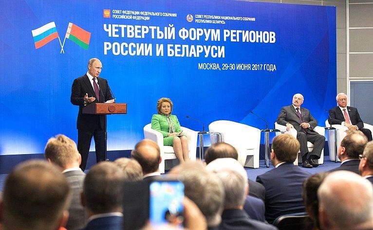 Вработе Четвертого форума регионов России иБеларуси приняли участие президенты двух стран В. Путин иА. Лукашенко