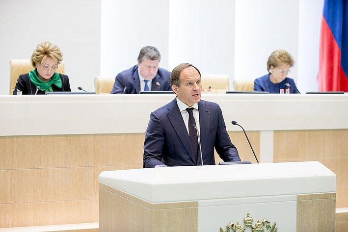 379-е заседание Совета Федерации Кузнецов