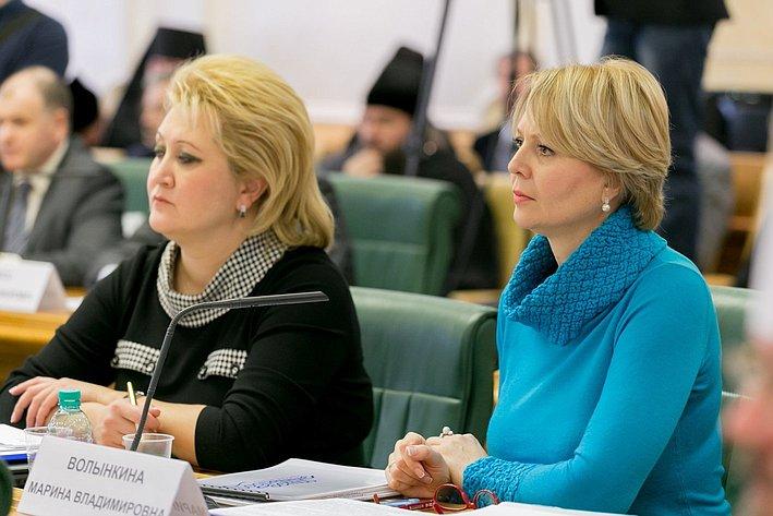 Л. Гумерова и Волынкина Заседание секции «Воспитание и образование: духовно-нравственные аспекты»