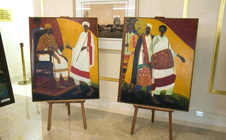 Открытие выставки «Россия– Африка»: диалог цивилизаций» вСовете Федерации