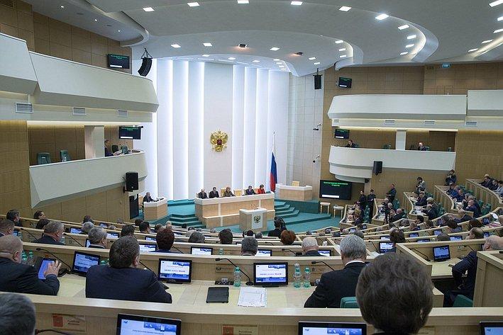 Зал на385-м заседании Совета Федерации