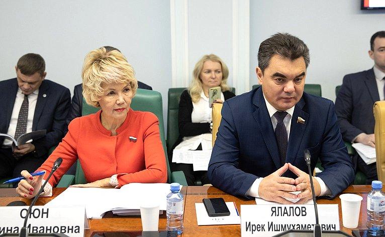 Дина Оюн иИрек Ялалов