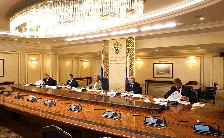 Внеочередное заседание Президиума Совета законодателей РФ