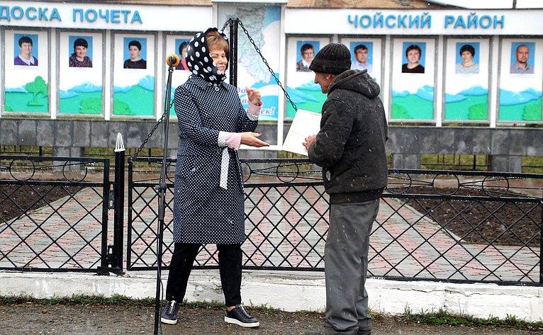 Татьяна Гигель приняла участие вмайских торжествах вселе Чоя
