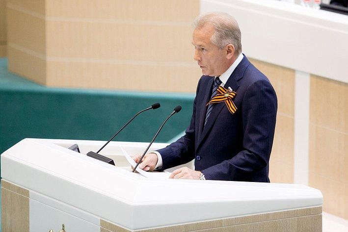 373-е Заседание Совета Федерации Пономарев