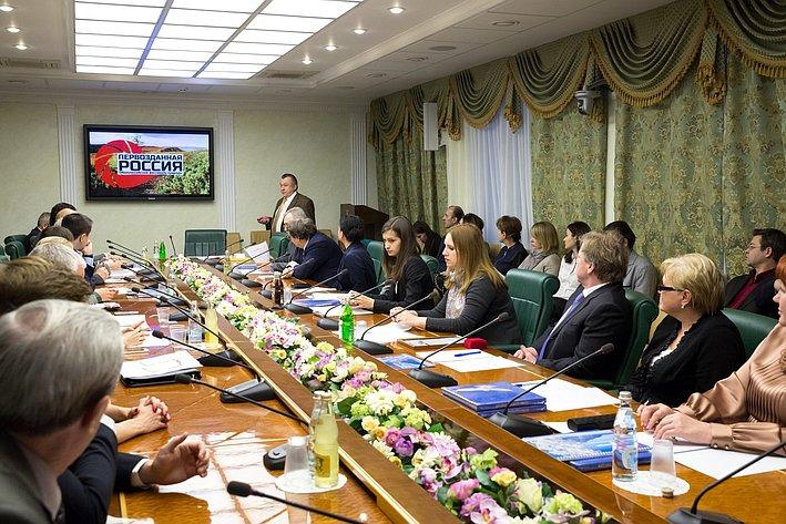 Заседание Организационного комитета Общероссийского фестиваля природы «Первозданная Россия»