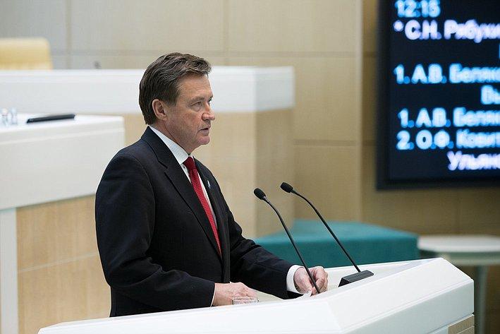 Рябухин 383-е заседание Совета Федерации