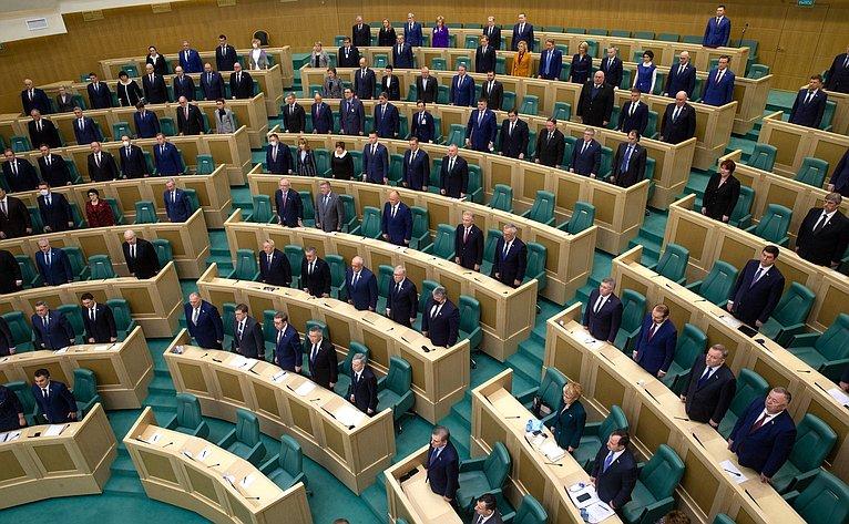 479-е заседание Совета Федерации