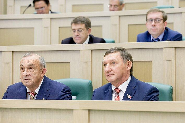 379-е заседание Совета Федерации