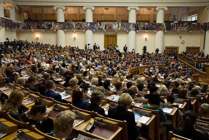Евразийский женский форум