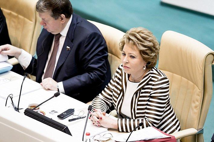 377-е заседание Матвиенко