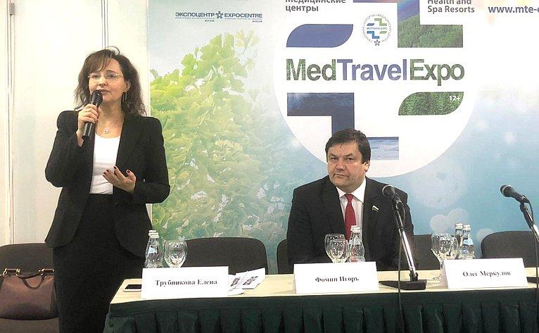 И. Фомин: Медицинский туризм может внести значительный вклад вразвитие въездного туризма