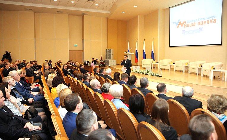 Н. Тихомиров принял участие вподведении итогов проекта «Команда губернатора: Ваша оценка»