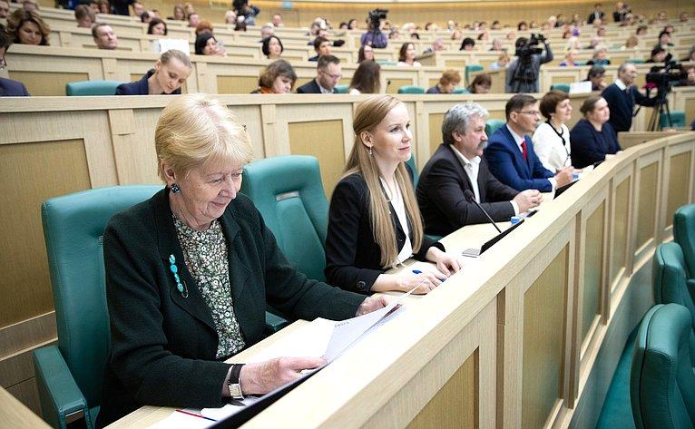 Встреча Председателя Совета Федерации Валентины Матвиенко сруководителями детских театров России