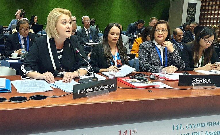 Лилия Гумерова приняла участие вработе Постоянного комитета повопросам устойчивого развития, финансов иторговли