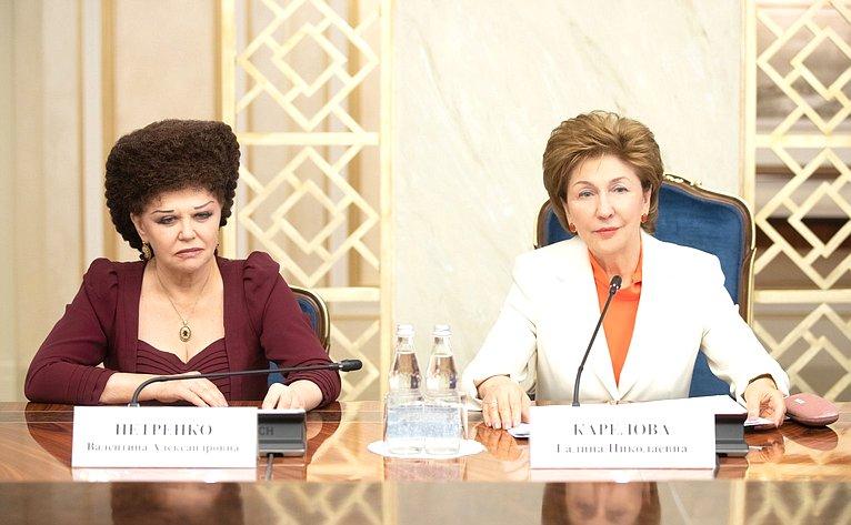 В. Петренко иГ. Карелова