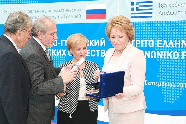16-09 Матвиенко Греция форум 3