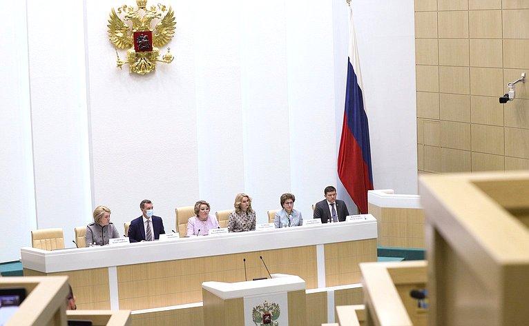 «Открытый диалог» сучастием Заместителя Председателя Правительства РФ Татьяны Голиковой