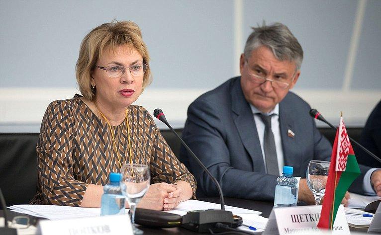 М. Щеткина