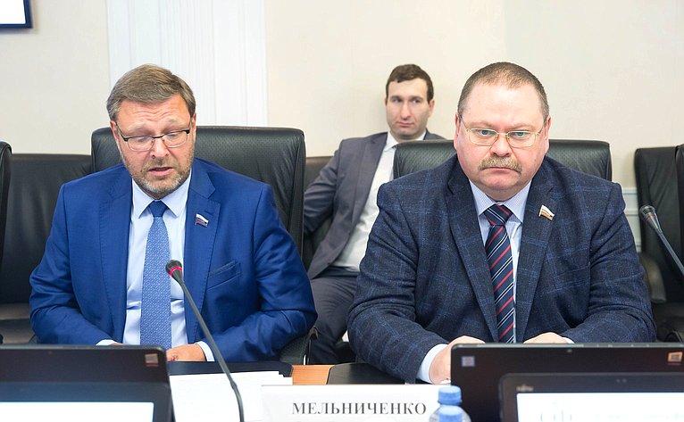 Константин Косачев иОлег Мельниченко