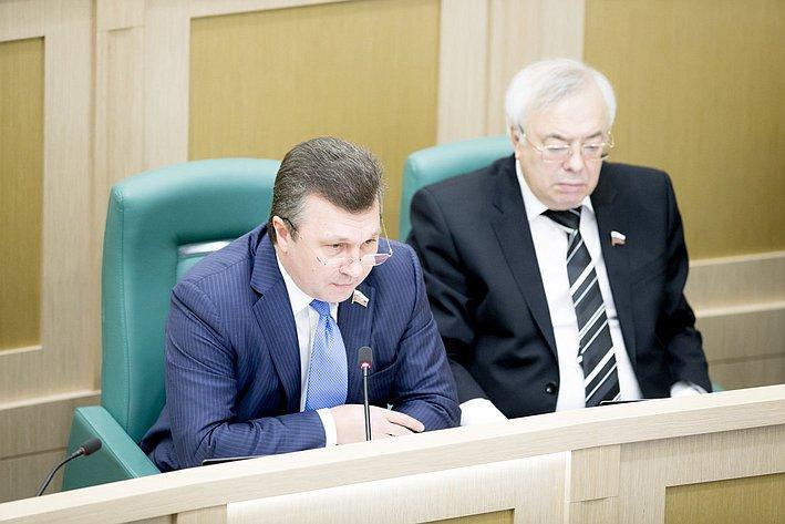 367-е заседание Совета Федерации Васильев и Бочков
