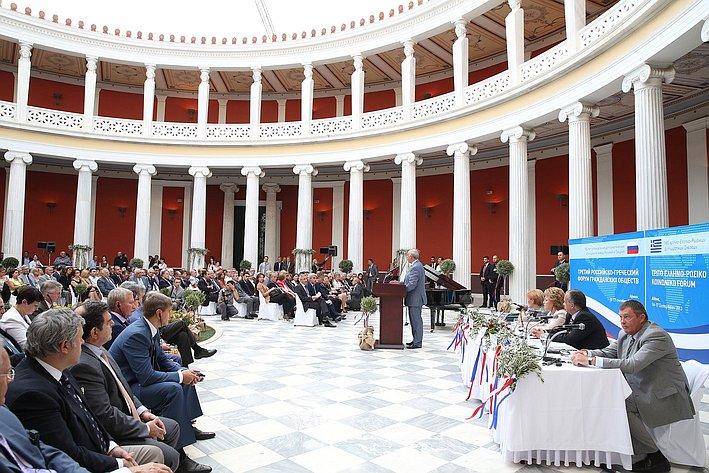 16-09 Матвиенко Греция форум 4