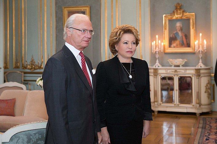 Встреча В. Матвиенко с королем