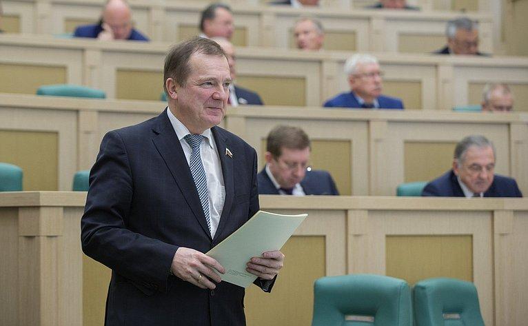 С. Катанандов на386-м заседании Совета Федерации