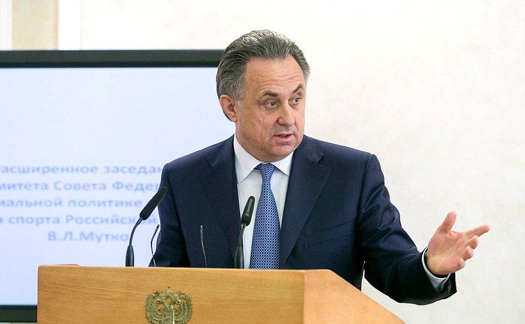 В. Мутко назаседании Комитета СФ посоциальной политике