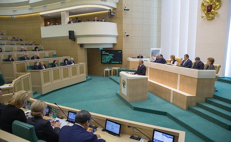 Министр МЧС В. Пучков на386-м заседании Совета Федерации