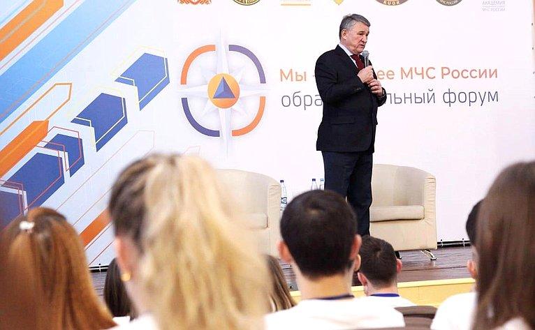 Ю. Воробьев принял участие вI молодежном образовательном форуме «Мы— будущее МЧС России»
