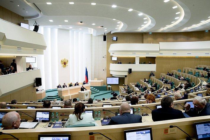 379-е заседание Совета Федерации Зал