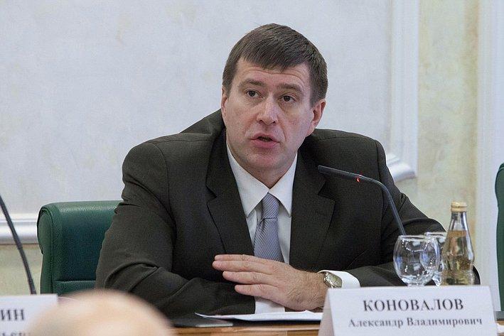 3.2.14 Заседание Совета законодателей-16