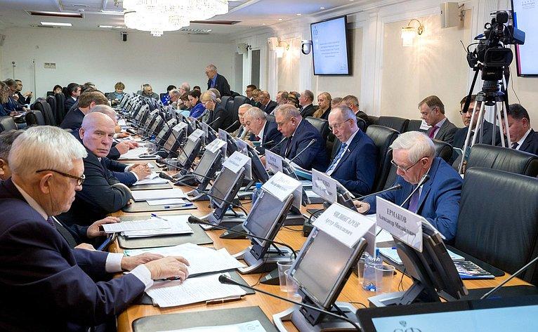 Заседание Совета поАрктике иАнтарктике при Совете Федерации