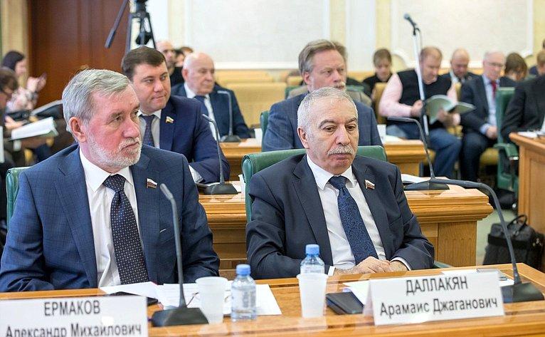Александр Ермаков иАрамаис Даллакян