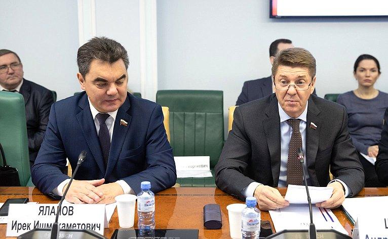 Ирек Ялалов иАндрей Шевченко